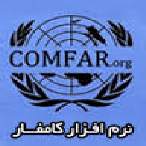آموزش ویژه نرم افزار کامفار (COMFAR) به همراه مثال حل شده در دنیای واقعی